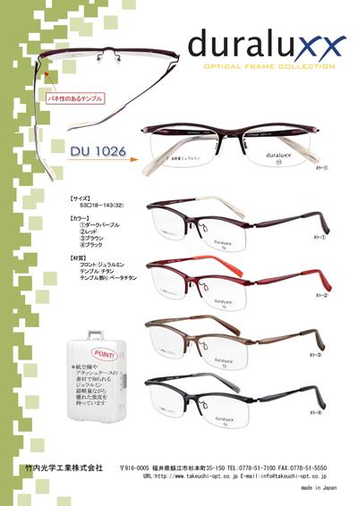duraluxx DU1026