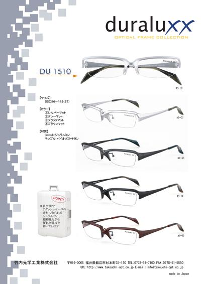 duraluxx DU1510