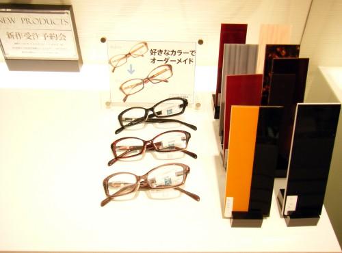 新作眼鏡フレーム カラーオーダーフレーム