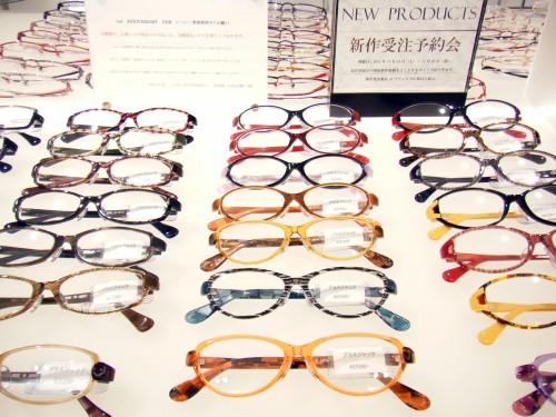 新作眼鏡フレーム Ladies