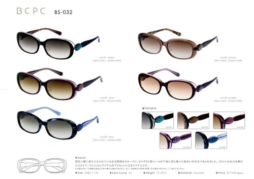 BCPC BS032 ¥19.950-