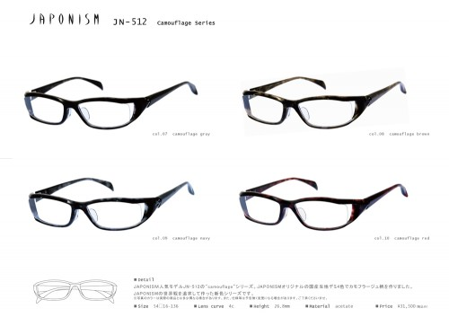 JAPONISM JN512C