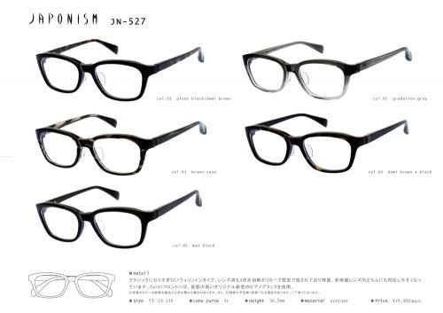 JAPONISM JN527 ¥29400-