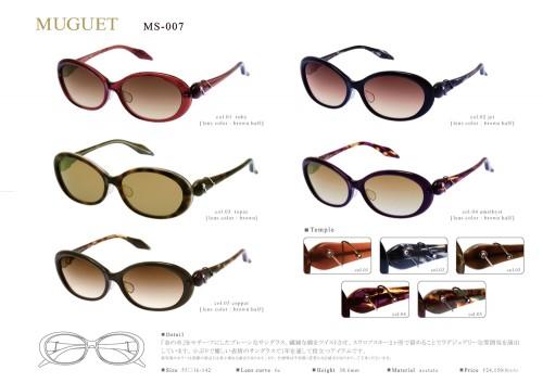 MUGUET MS007 ¥24.150-