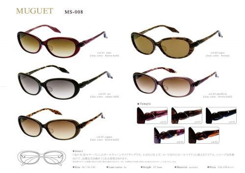 MUGUET MS008 ¥24.150-