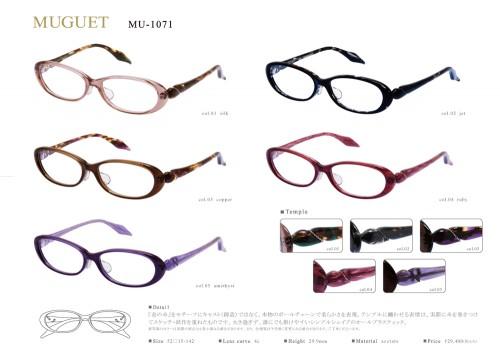 MUGUET MU1071 ¥29.400-