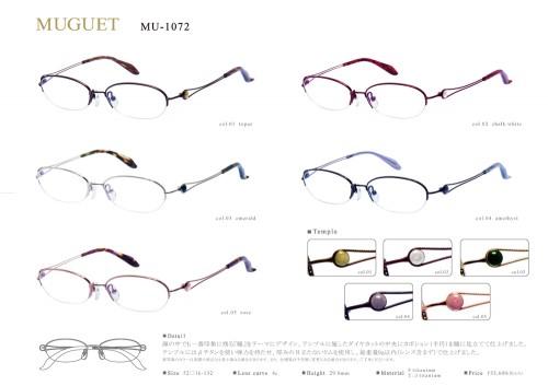 MUGUET MU1072 ¥33.600-
