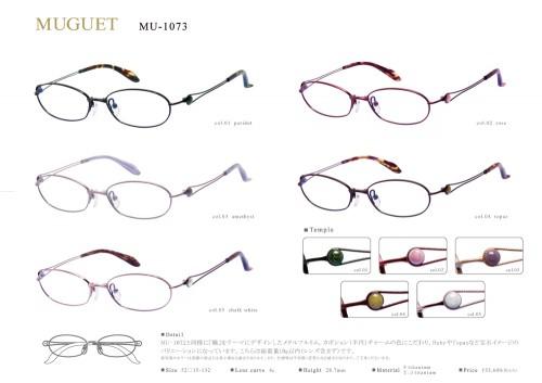 MUGUET MU1073 ¥33.600-