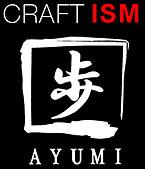 ayumi_ism