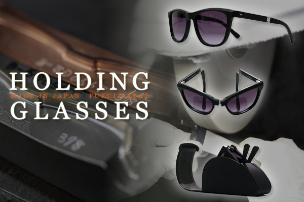 holdingglases